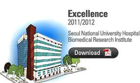 Excellence 2011/2012 Seoul National University Hospital Biomedical Research Institute